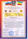 Победители областного конкурса по ПДД