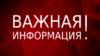 Выдача направлений (путевок) для детей в детские сады Октябрьского района города Ростова-на-Дону в 2020 году