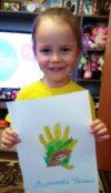 Занятие по рисованию «Сказка на ладошке!»