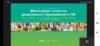 Семинар «Мониторинг качества дошкольного образования РФ»
